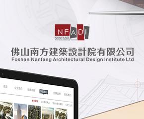 南方设计院企业官网