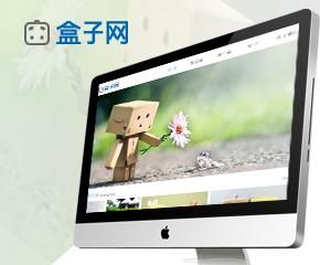 张小盒企业网站