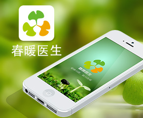 春暖医生医疗app开发案例