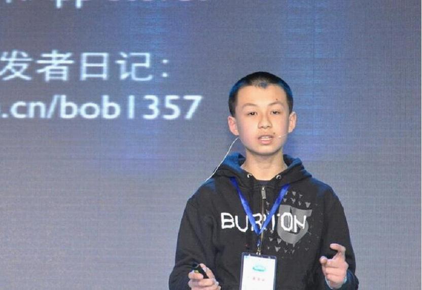 我国最为年轻的IOS APP开发者