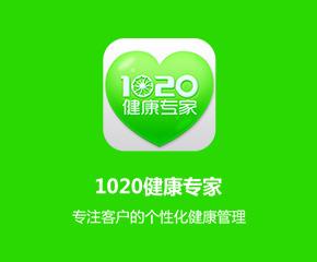 健康专家医疗手机app案例