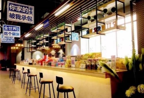 新零售實體店應該如何進行轉型升級