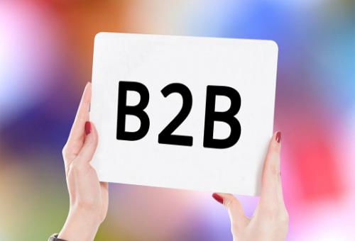 深圳公司B2B商城網站建設多少錢?搭建收費報價表詳解