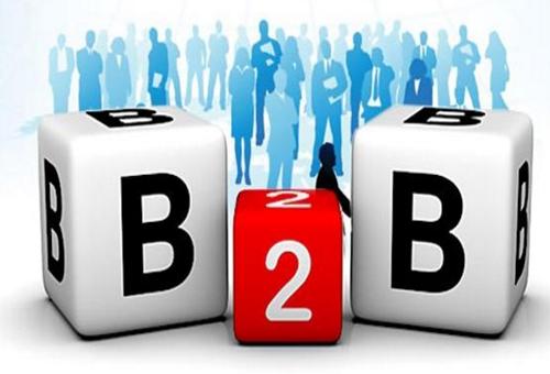 B2B供應鏈電商系統平臺解決方案,如何實現全網整合
