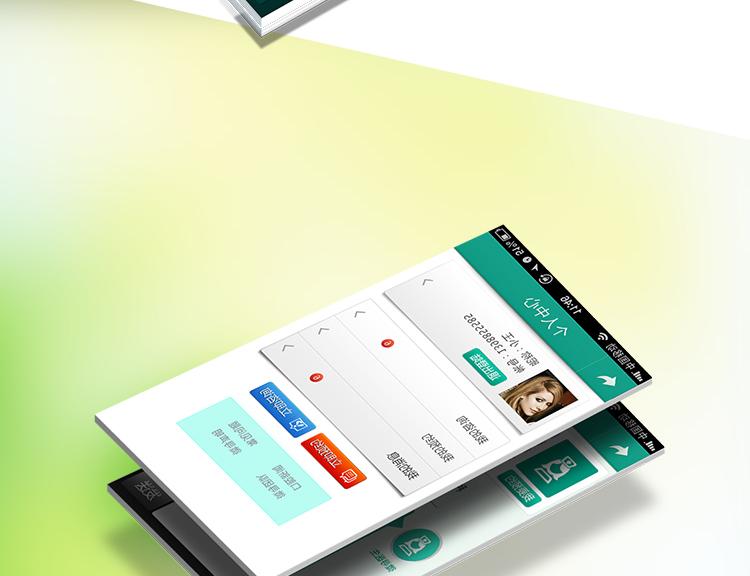 微寻医疗app应用软件开发