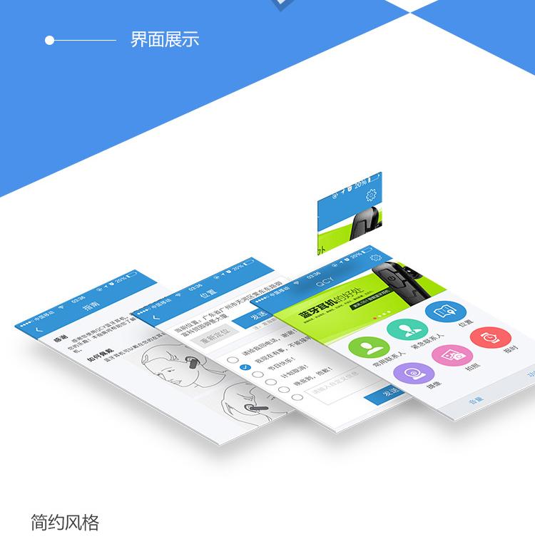 QCY蓝牙耳机智能硬手机app软件