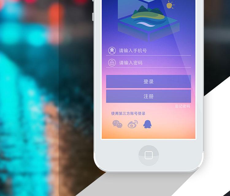 南沙之窗政府门户手机app