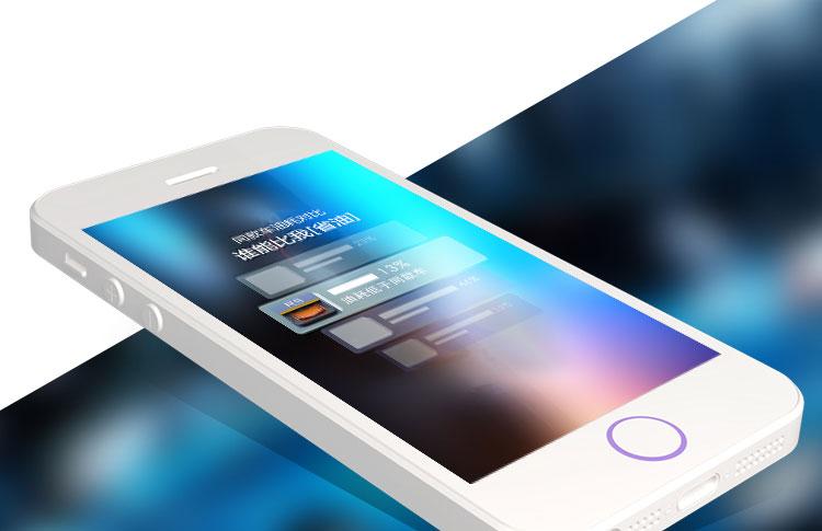 汽车管家手机app应用开发案例