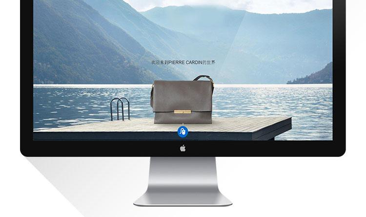 皮爾卡丹企業品牌網站