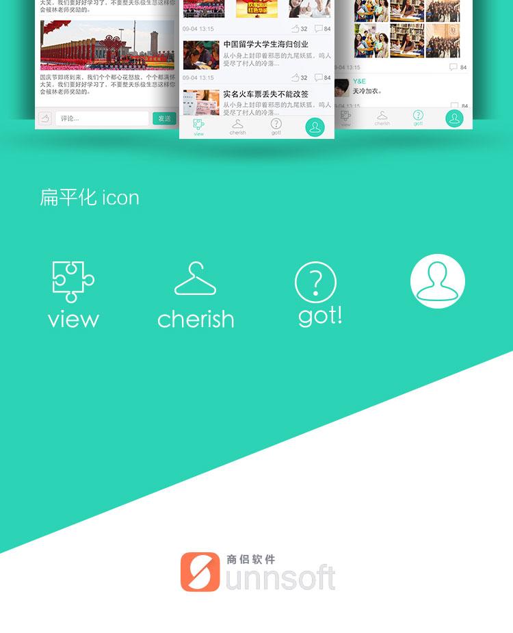 iexplore移动app