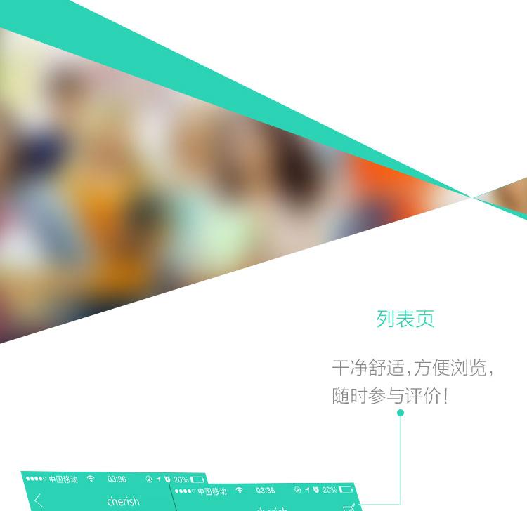 iexplore手机新闻app