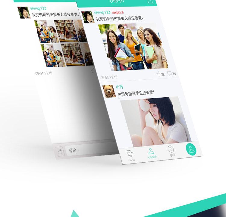 新闻手机app开发