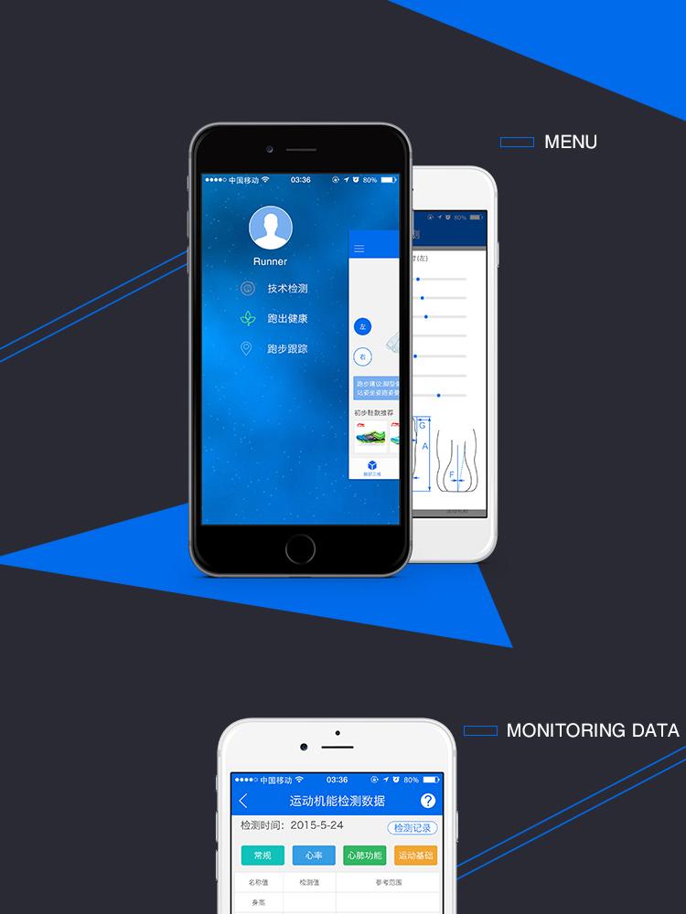 跑出色移动app开发