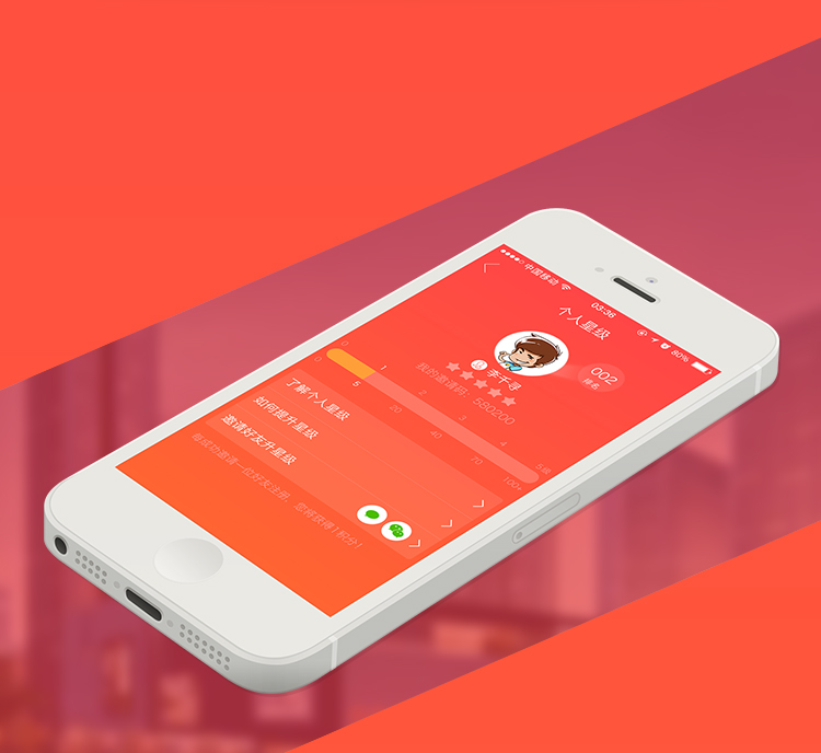 淘房帮app开发