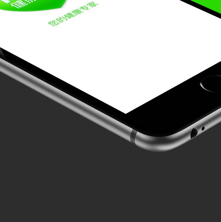 健康專家醫療手機app