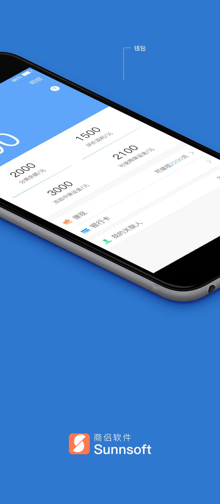 建筑商城手机app开发