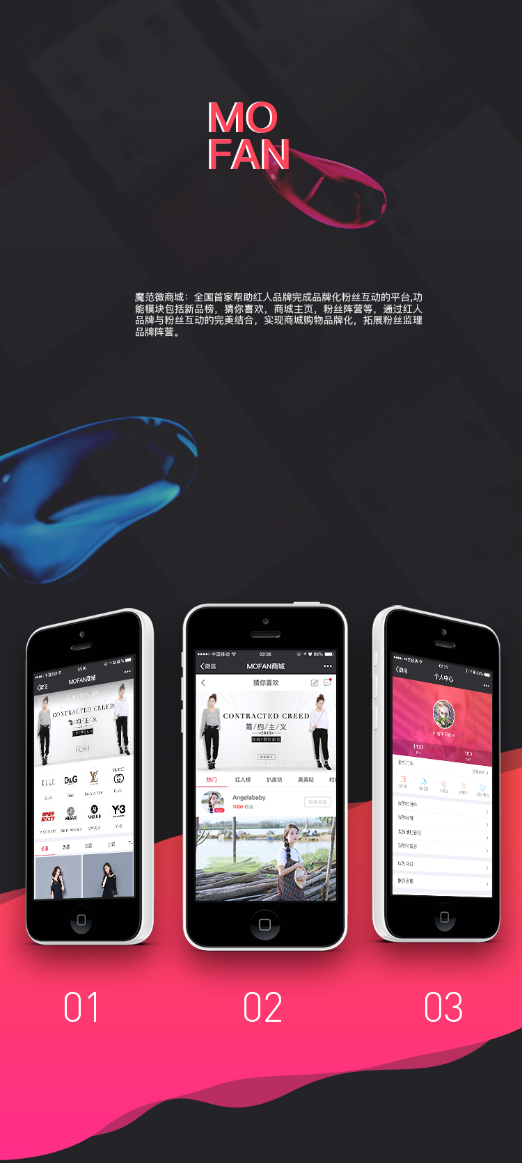 手機商城購物網站搭建