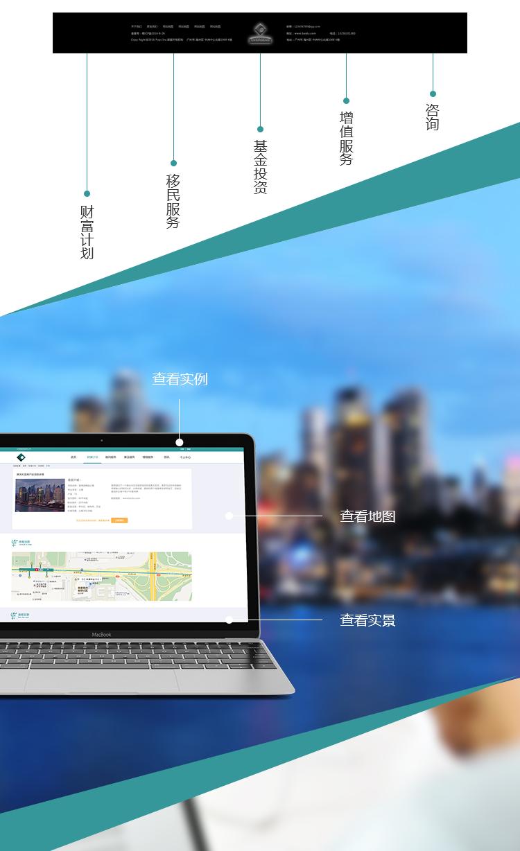 商城app开发案例