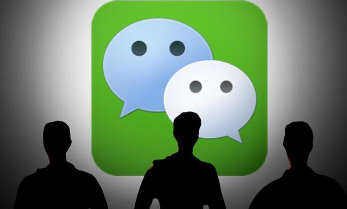 教你微信推广几大绝招,让你彻底爱上微信!