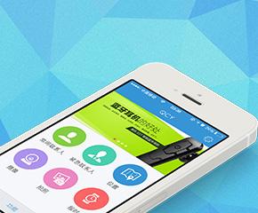 QCY蓝牙耳机智能硬app软件