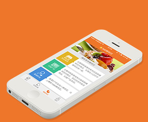 精明购手机app客户端