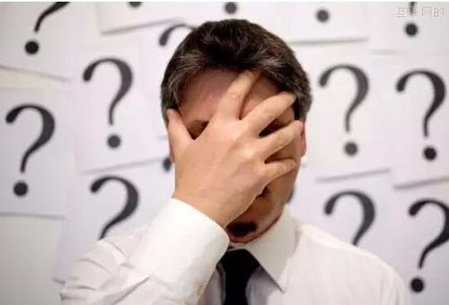 供应链企业如何选择ERP管理系统