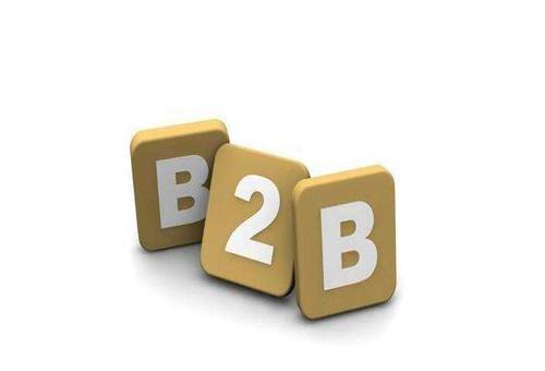 深圳電商企業要注意B2B商城網站建設費用哪些問題?