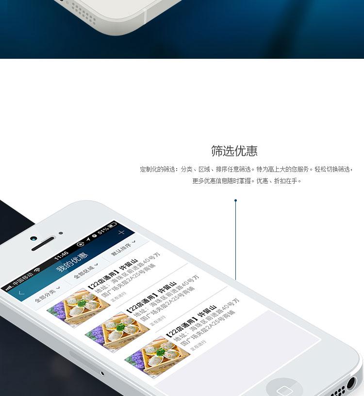 南沙之窗政府門戶app軟件開發
