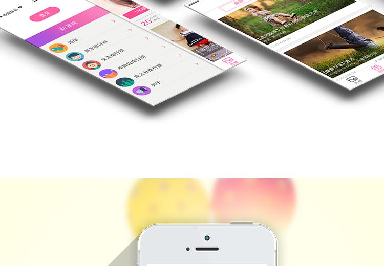 社交app軟件開發