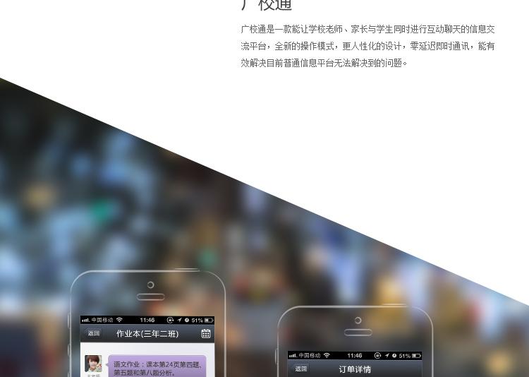 社交类手机app软件开发