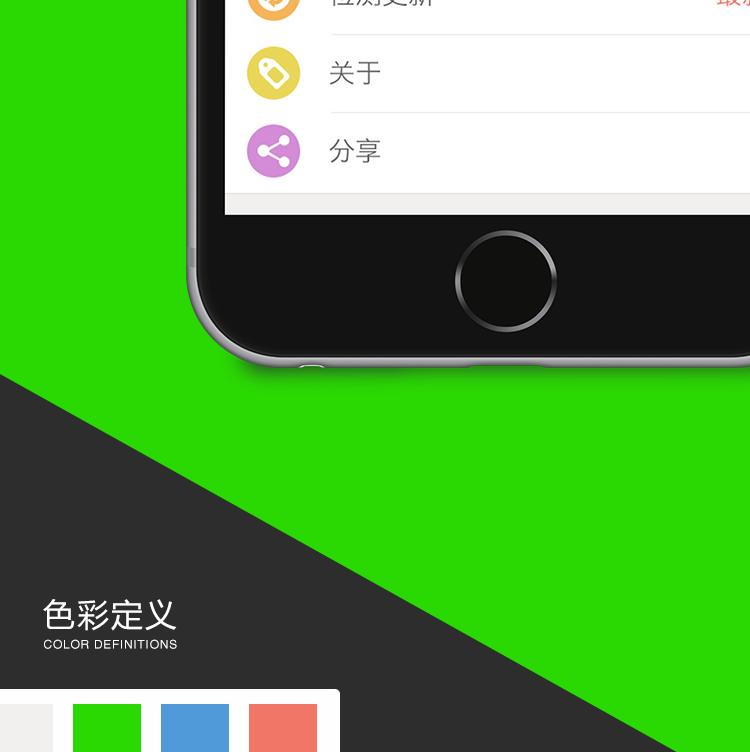 医疗app开发软件