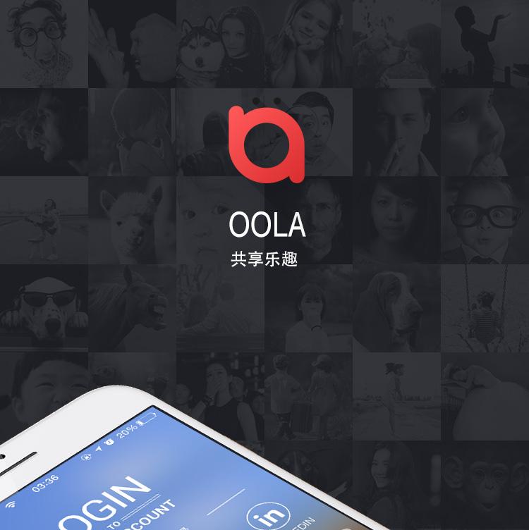 社交app开发案例