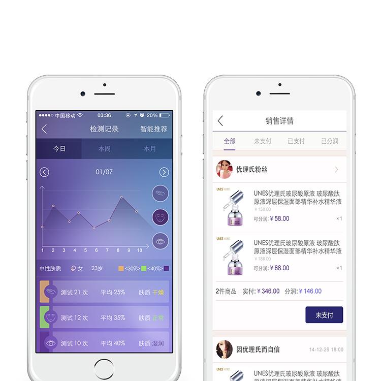 定制app开发