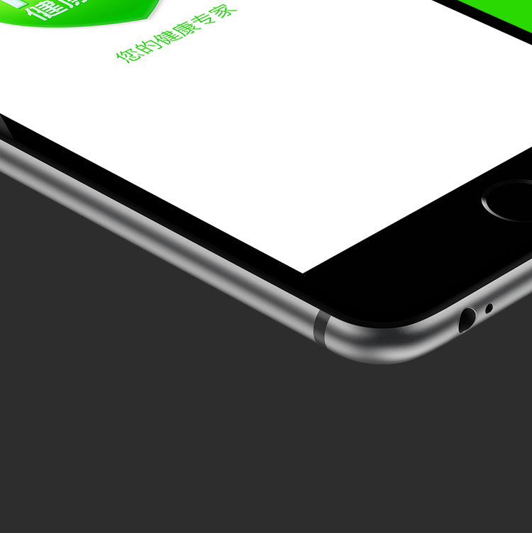 健康专家医疗手机app